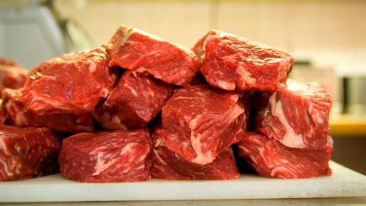 beef hormones